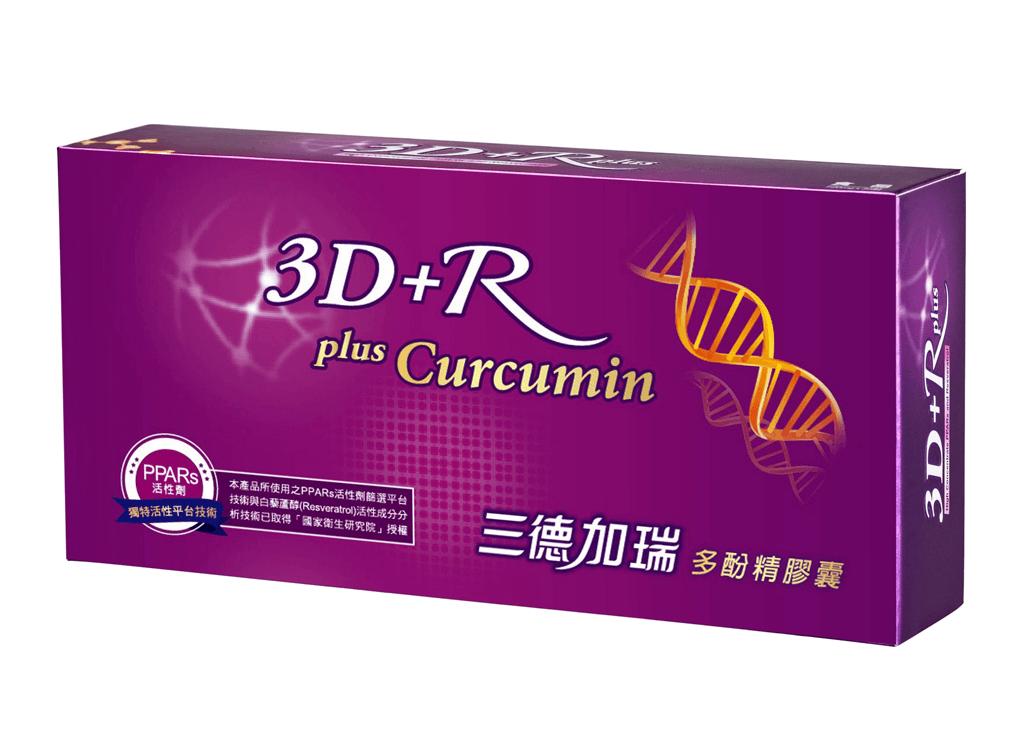 3D+RC 三德加瑞 30粒