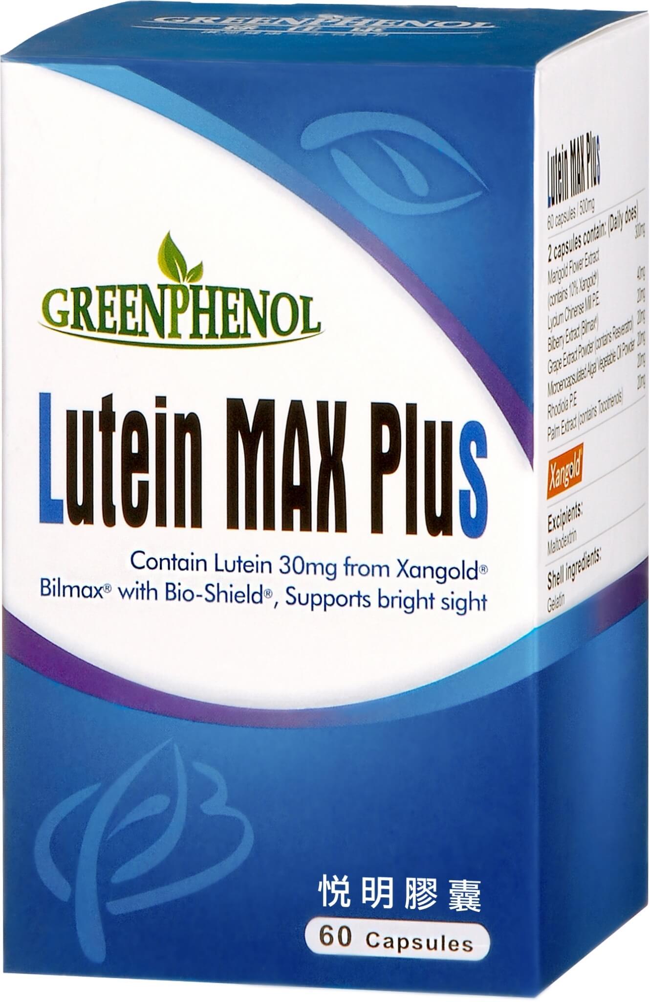 悅明複方 Lutein MAX Plus
