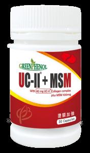 捷關UC-II + MSM