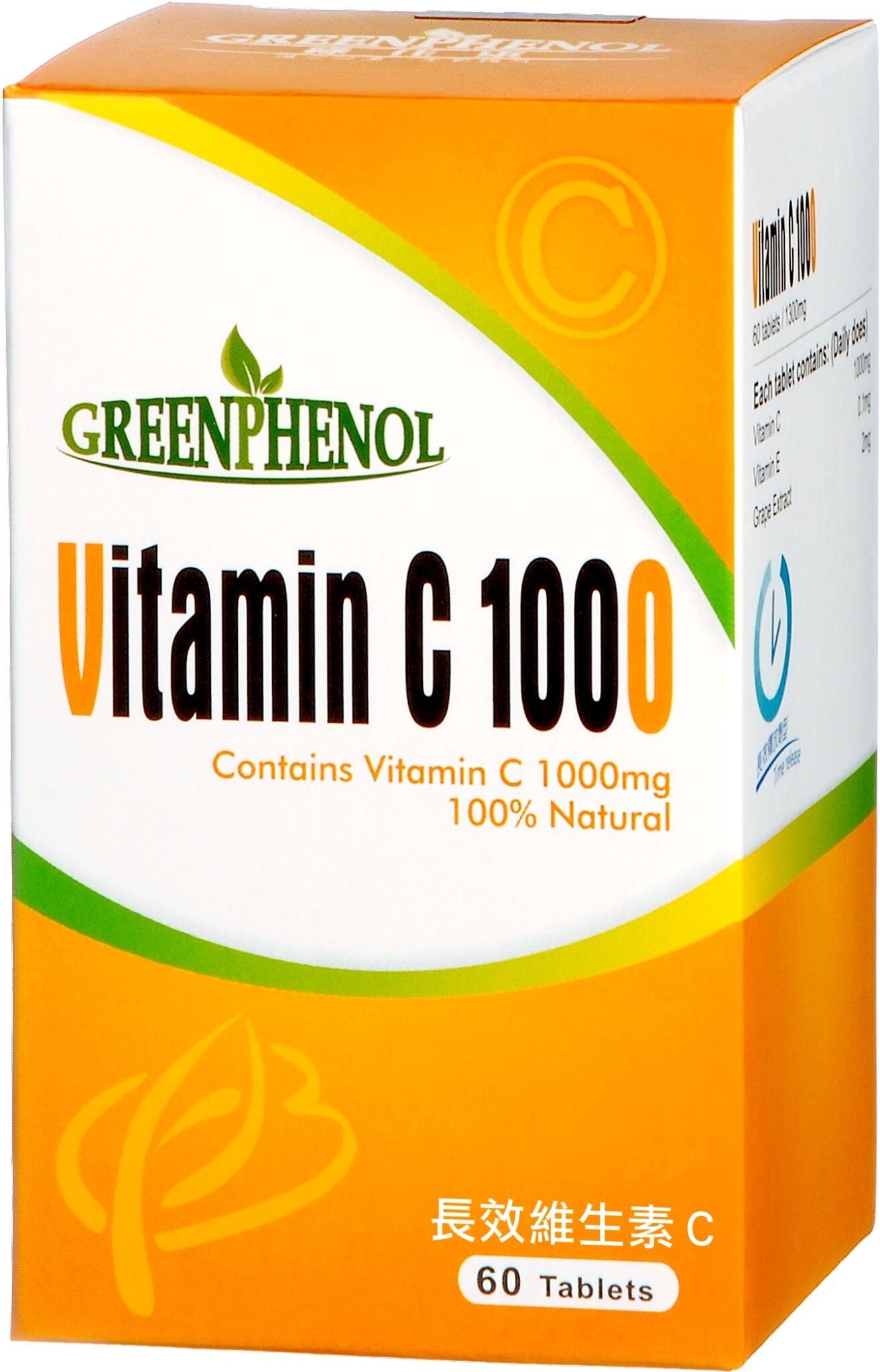 長效C複方膜衣錠  Vitamin C 1000